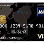 ジャックスのリーダーズカードでアマゾンショッピング満喫中