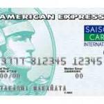 セゾンパール・アメリカン・エキスプレス・カードは安心、信頼、手軽、便利!